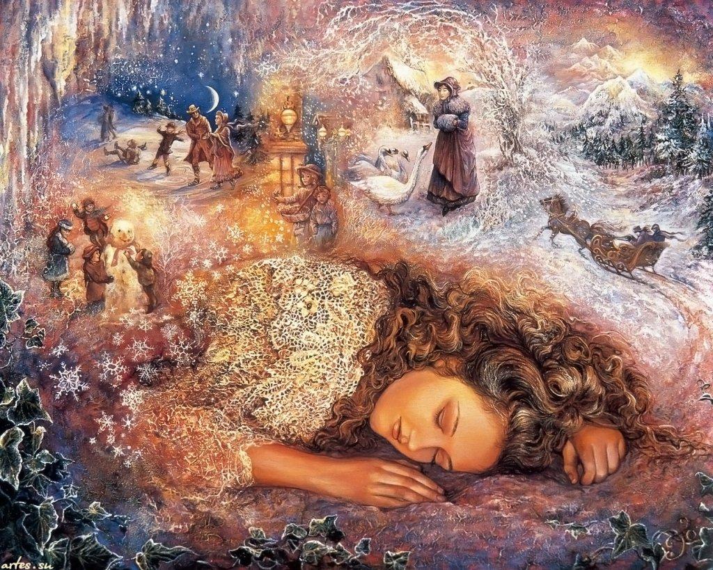 Толкование снов забирает в темноту