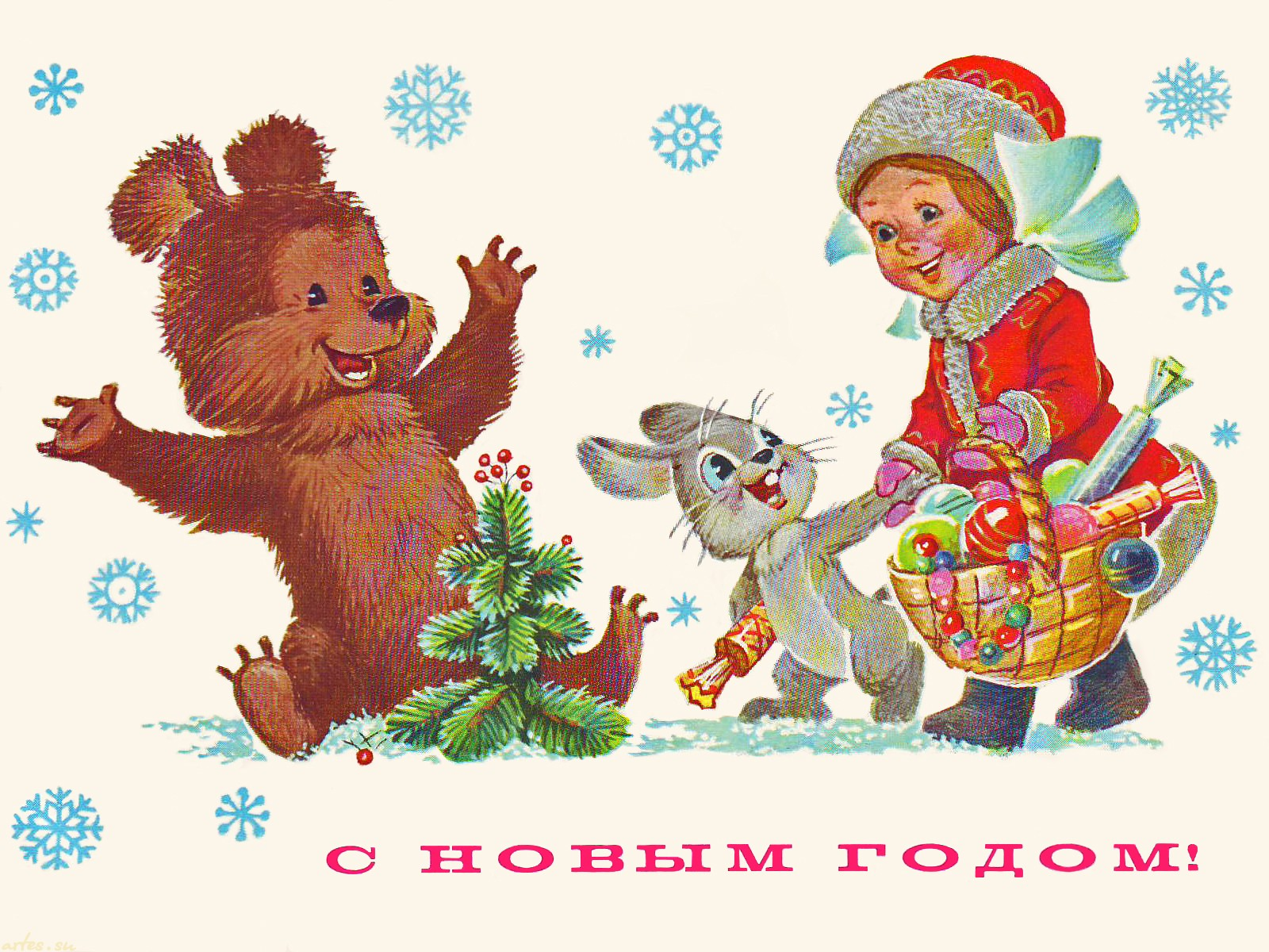 Открытки советского периода цена 10