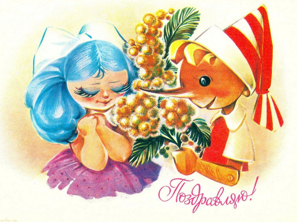 Коллекция открытки к празднику