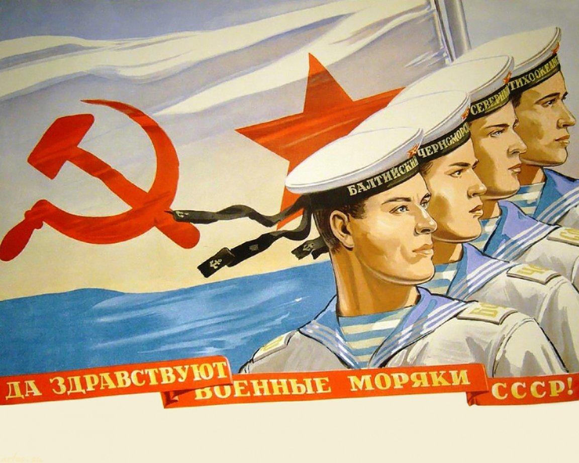 Открытки для военных моряков 2