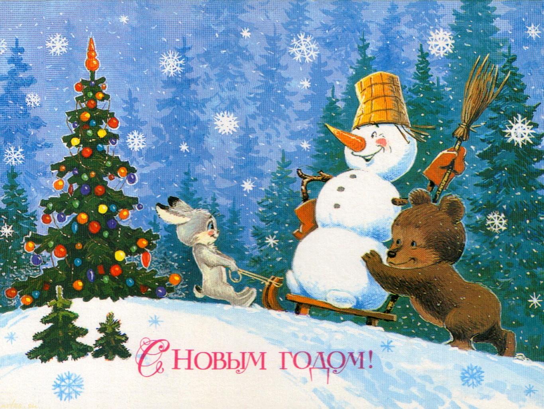 Новогодние открытки с поздравлениями с 2016 годом